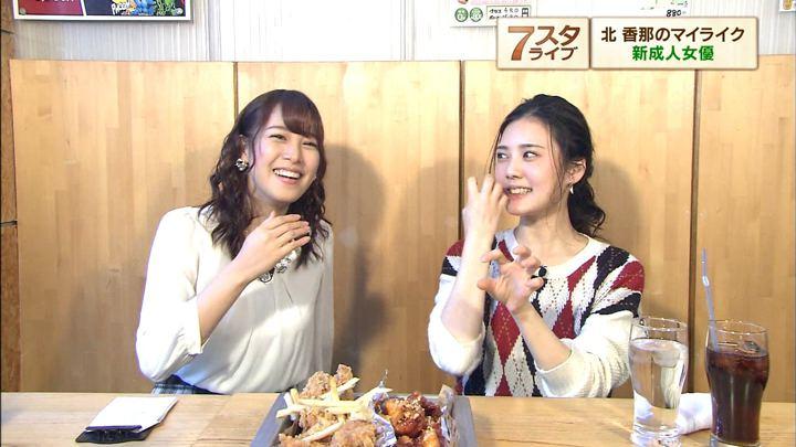 2018年02月02日鷲見玲奈の画像21枚目