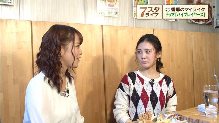 2018年02月02日鷲見玲奈の画像22枚目