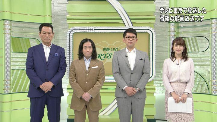 2018年02月03日鷲見玲奈の画像01枚目