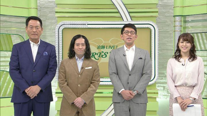 2018年02月03日鷲見玲奈の画像03枚目