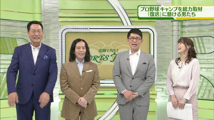 2018年02月03日鷲見玲奈の画像04枚目