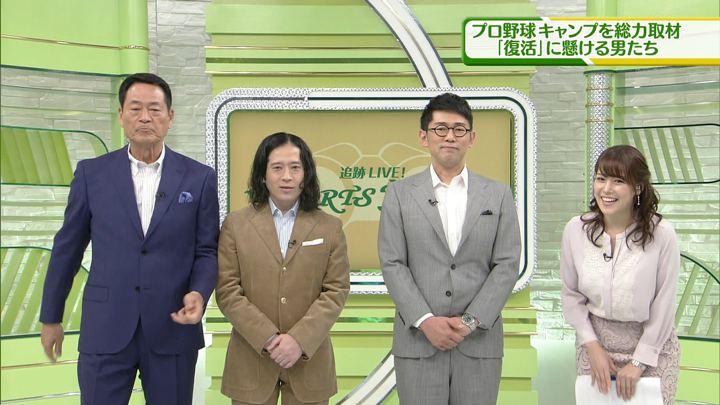 2018年02月03日鷲見玲奈の画像05枚目