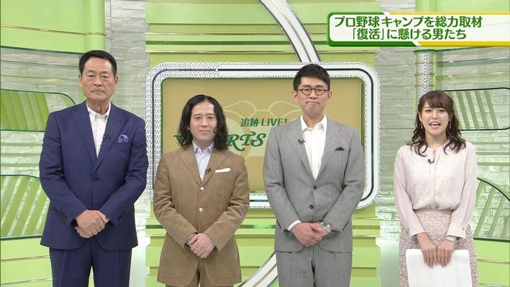 2018年02月03日鷲見玲奈の画像06枚目