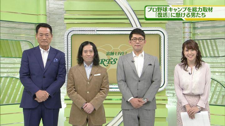 2018年02月03日鷲見玲奈の画像07枚目