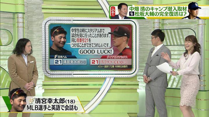 2018年02月03日鷲見玲奈の画像09枚目