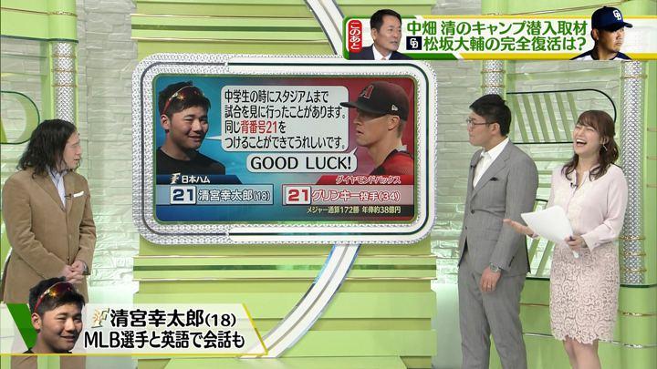 2018年02月03日鷲見玲奈の画像10枚目