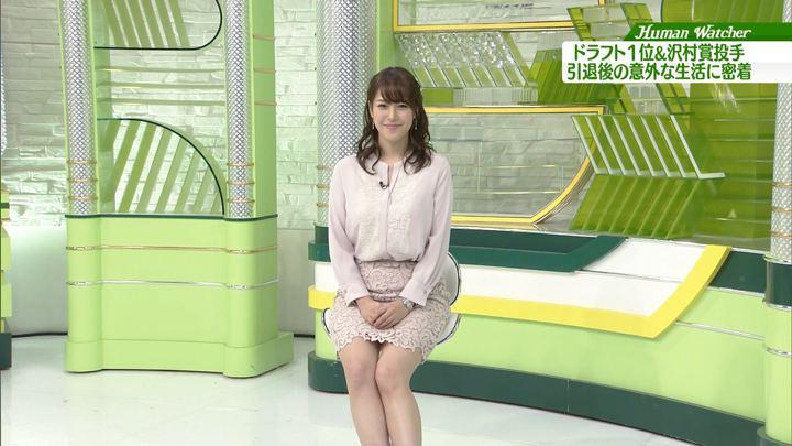 2018年02月03日鷲見玲奈の画像11枚目