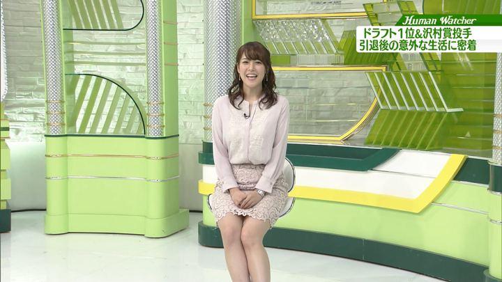 2018年02月03日鷲見玲奈の画像12枚目
