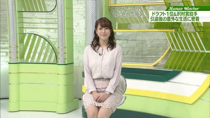 2018年02月03日鷲見玲奈の画像13枚目