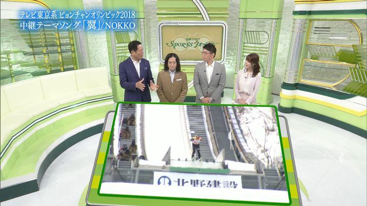 2018年02月03日鷲見玲奈の画像15枚目