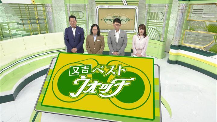 2018年02月03日鷲見玲奈の画像17枚目