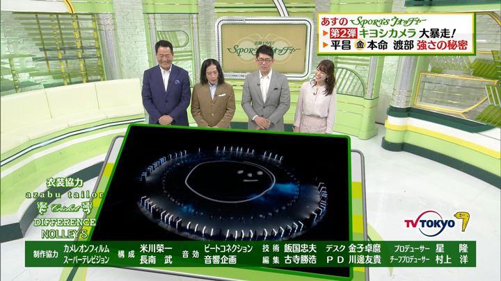 2018年02月03日鷲見玲奈の画像18枚目