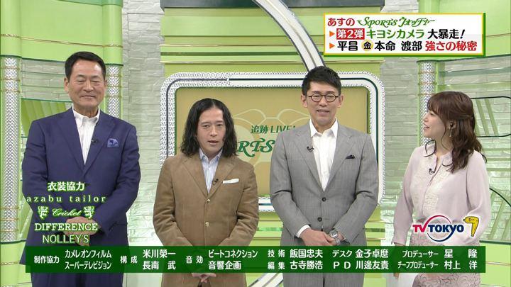 2018年02月03日鷲見玲奈の画像20枚目