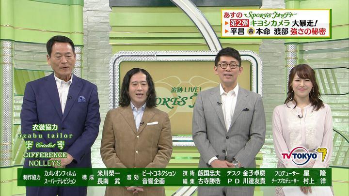 2018年02月03日鷲見玲奈の画像23枚目