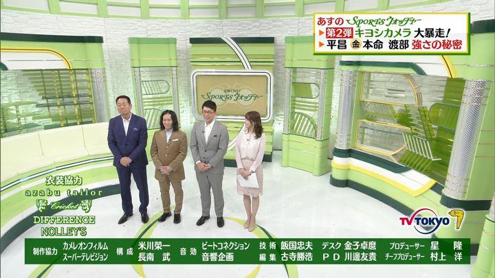 2018年02月03日鷲見玲奈の画像24枚目