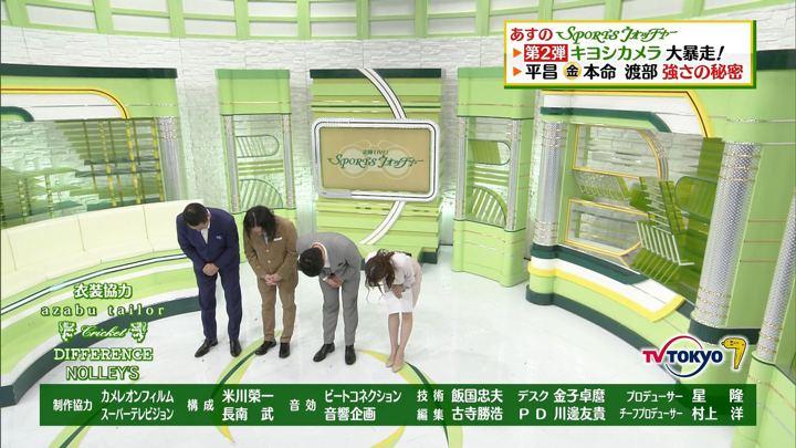 2018年02月03日鷲見玲奈の画像25枚目