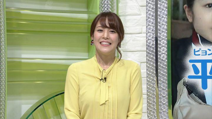 2018年02月07日鷲見玲奈の画像18枚目