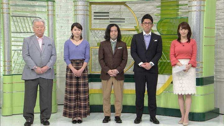 2018年02月10日鷲見玲奈の画像01枚目