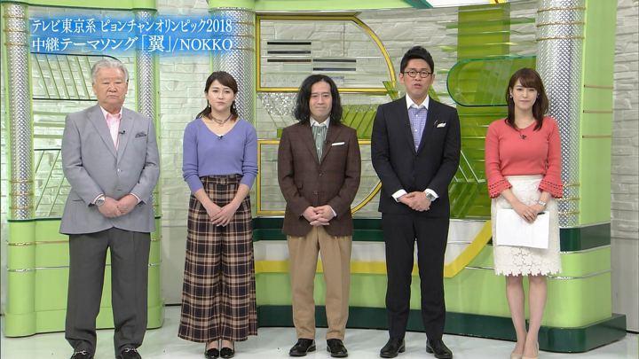 2018年02月10日鷲見玲奈の画像03枚目
