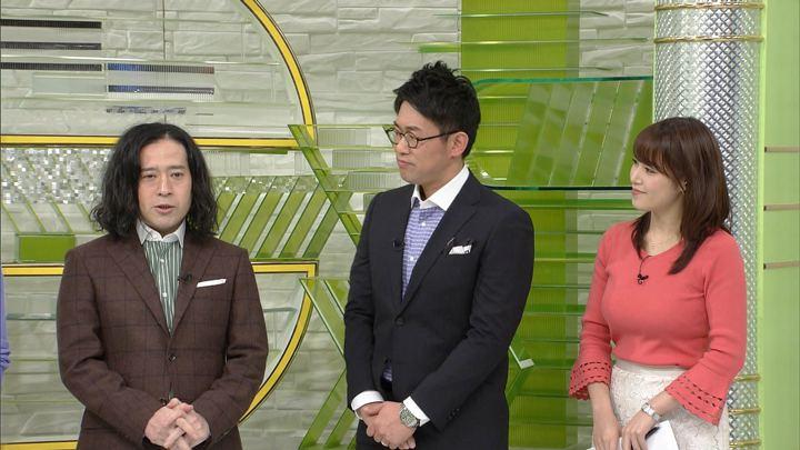 2018年02月10日鷲見玲奈の画像04枚目
