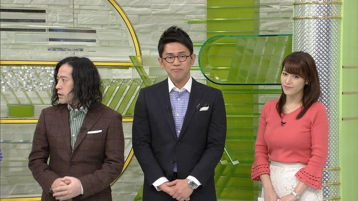 2018年02月10日鷲見玲奈の画像05枚目