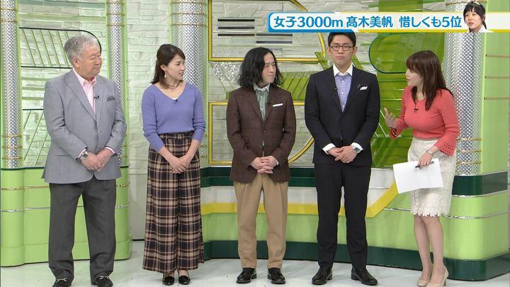 2018年02月10日鷲見玲奈の画像06枚目