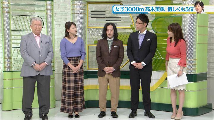 2018年02月10日鷲見玲奈の画像07枚目
