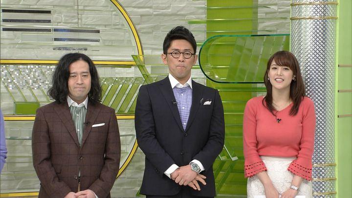 2018年02月10日鷲見玲奈の画像08枚目