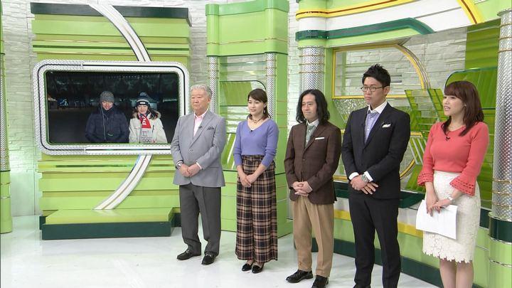 2018年02月10日鷲見玲奈の画像09枚目