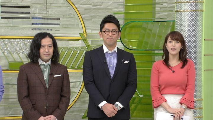 2018年02月10日鷲見玲奈の画像13枚目