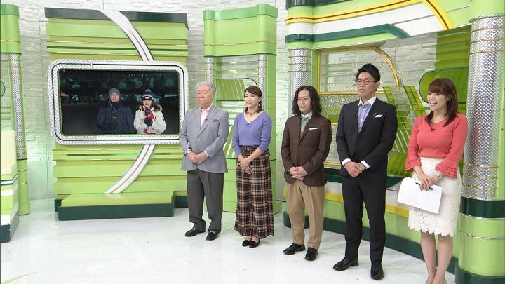 2018年02月10日鷲見玲奈の画像14枚目