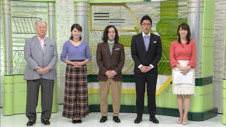 2018年02月10日鷲見玲奈の画像15枚目
