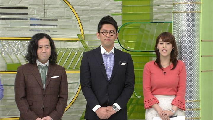 2018年02月10日鷲見玲奈の画像17枚目