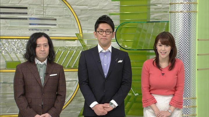 2018年02月10日鷲見玲奈の画像18枚目