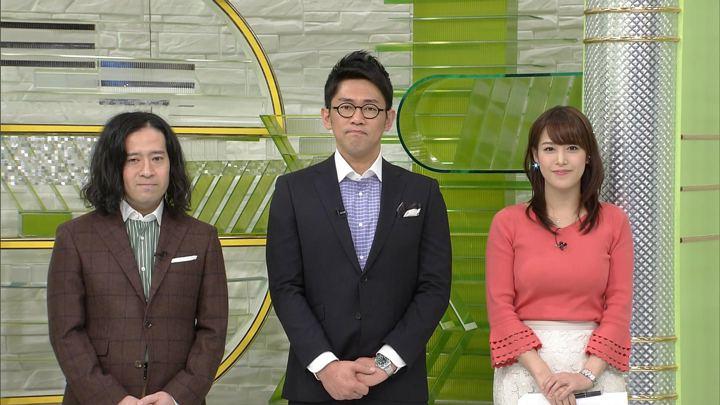 2018年02月10日鷲見玲奈の画像19枚目