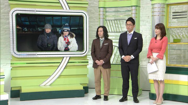 2018年02月10日鷲見玲奈の画像23枚目