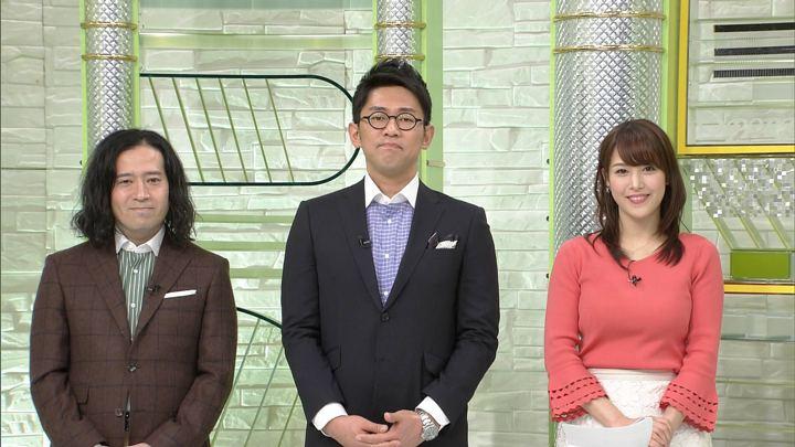 2018年02月10日鷲見玲奈の画像25枚目