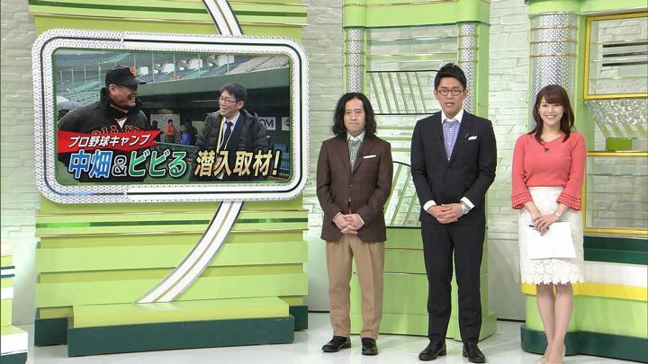 2018年02月10日鷲見玲奈の画像29枚目