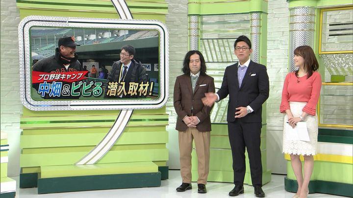 2018年02月10日鷲見玲奈の画像30枚目
