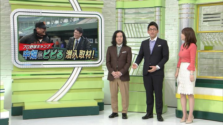 2018年02月10日鷲見玲奈の画像31枚目