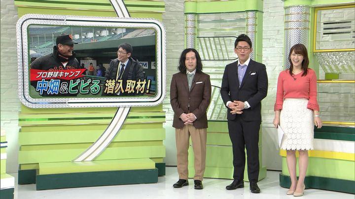 2018年02月10日鷲見玲奈の画像32枚目