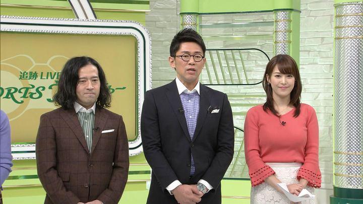 2018年02月10日鷲見玲奈の画像35枚目
