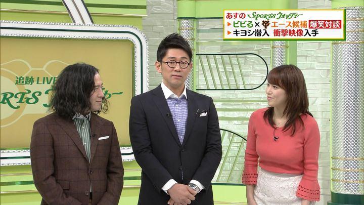 2018年02月10日鷲見玲奈の画像36枚目