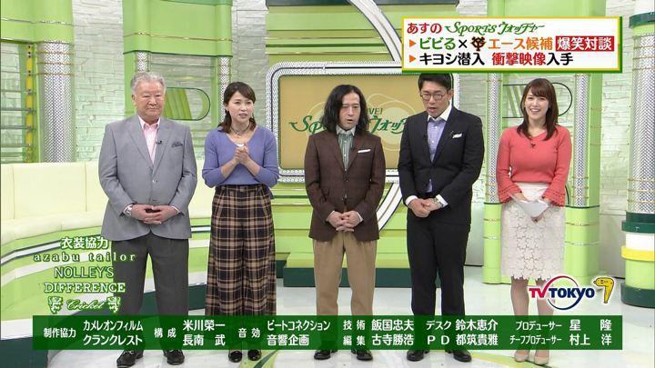 2018年02月10日鷲見玲奈の画像37枚目
