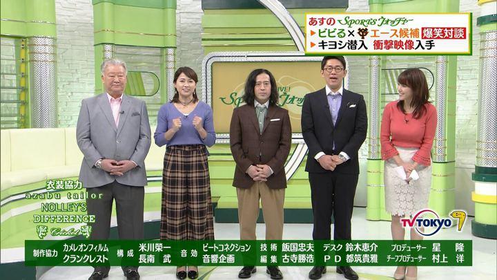 2018年02月10日鷲見玲奈の画像38枚目