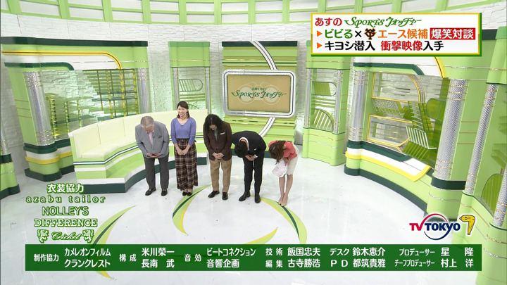 2018年02月10日鷲見玲奈の画像40枚目