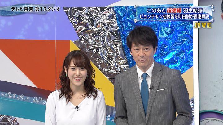 2018年02月12日鷲見玲奈の画像01枚目
