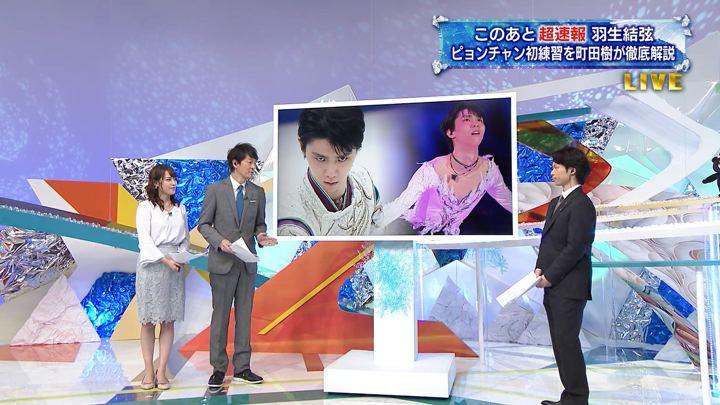 2018年02月12日鷲見玲奈の画像02枚目