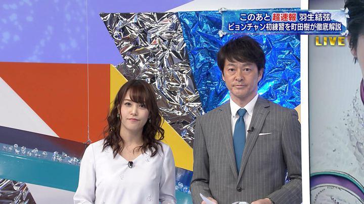 2018年02月12日鷲見玲奈の画像04枚目
