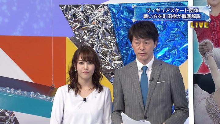 2018年02月12日鷲見玲奈の画像08枚目